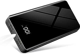 令和最新版 大容量 モバイルバッテリー 25000mAh 急速充電 スマホ充電器 4USB出力ポート 4台同時充電 LCD残量表示 持ち運び便利 地震/災害/停電/出張/アウトドア活動などの必携品 PSE認証済 iPhone/iPad/Android各種対応