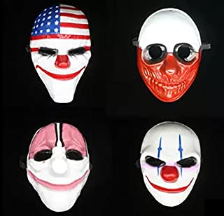 KAIMO 4Pc Halloween Plastic Mask for Party Gift Decoration Cosplay Costume Props (1)