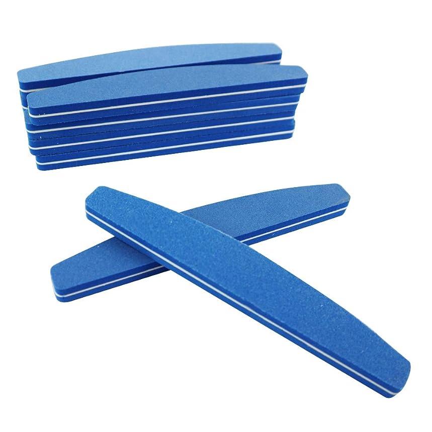 トータルヘルスケアプロモーション 簡単お手軽ネイルケア シャイナー 10本セット 両面 爪磨き (半月型)
