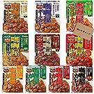 カリー屋 カレー アソート レトルト 食べ比べ セット 松茸のお吸い物付き (10色セット)
