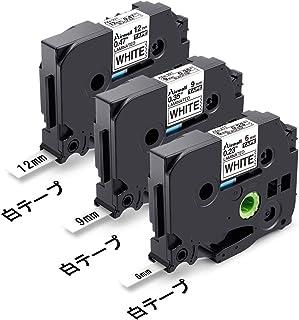 Airmall ブラザー工業 ピータッチ テープ 12mm 9mm 6mm Tzeテープ tze231 tze221 tze211 ラミネートテープ互換 白地黒文字 長さ8M 3種サイズ