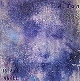 Songtexte von Altan - Island Angel