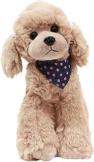 Soft Toys مقلد الكلب نموذج لعبة رسم أفخم لعبة دمية فاخر هدية عيد هدية الكلب هدية المنزل الديكور Liyannan (Color : D)