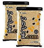 マコト いりごま.com [チャック付き] 500g ×2袋