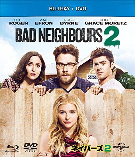ネイバーズ 2 ブルーレイ+DVDセット [Blu-ray]