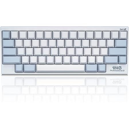 PFU キーボード Happy Hacking Keyboard Professional2 Type-S 無刻印/白 PD-KB400WNS