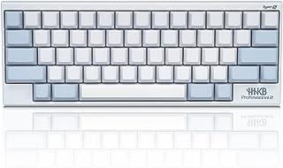 PFU HHKB Professional2 Type-S 白/無刻印(英語配列) PD-KB400WNS