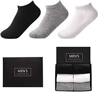 6 Pairs Socks For Men No Show Casual Ankle Socks Anti-slid Athletic Cotton Socks With Box