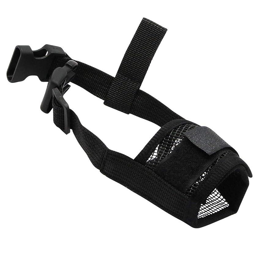 心からロマンチックループ犬の口のカバー快適な通気性のメッシュの犬の口の安全カバーペットマスクの犬のマスクペットマスク、調整可能なサイズ、4色から選択する (S, ブラック)