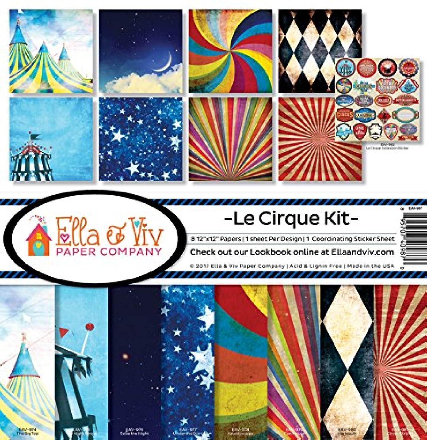 Ella & Viv by Reminisce Le Cirque Scrapbook Collection Kit