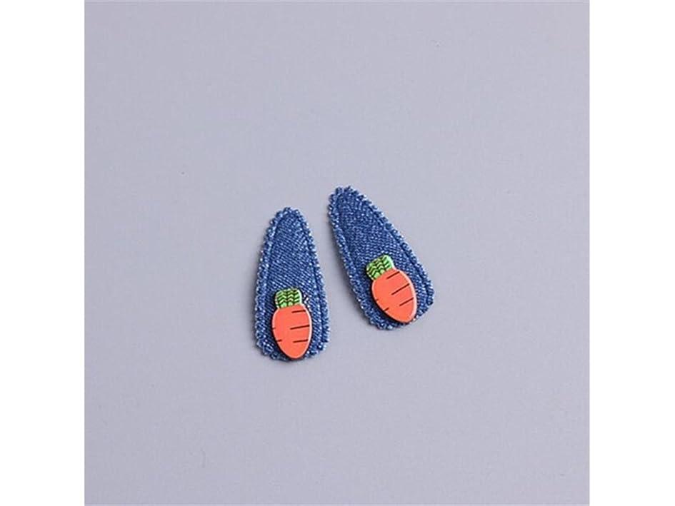 十野菜ヘルパーOsize 美しいスタイル ガールズ2pcsフルーツクロスBBヘアクリップサイドクリップヘアピンヘアアクセサリー(ニンジン)