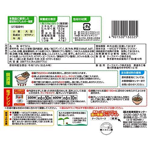 【冷凍】テーブルマーク讃岐麺一番肉うどんX6袋