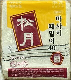 Songwol Korean Exfoliating Scrub Bath Mitten/Exfoliating Bath Washcloth - Genuine, Unique design,