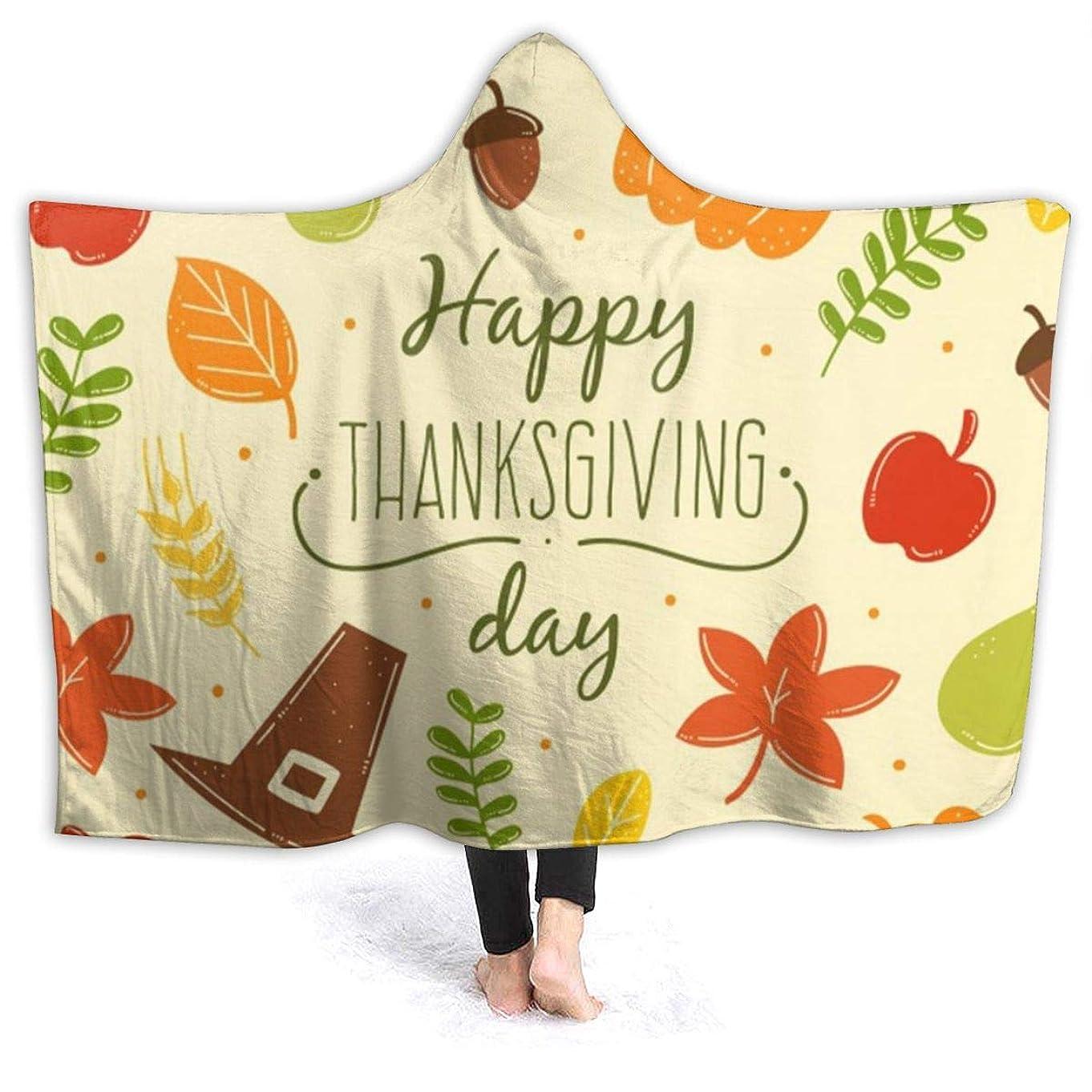 クリーク証拠浪費YONHXJLAZ Thanksgiving Pattern 毛布 フード付き ブランケット 大判 タオルケット厚手 オールシーズン快適 軽量 抗菌防臭 防ダニ加工 オシャレ 携帯用,車用,オフィス用