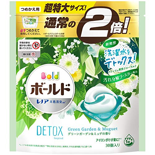 スマートマットライト ボールド 洗濯洗剤 ジェルボール 洗濯水をデトックス グリーンガーデン&ミュゲ 詰め替え 30個(約2倍)