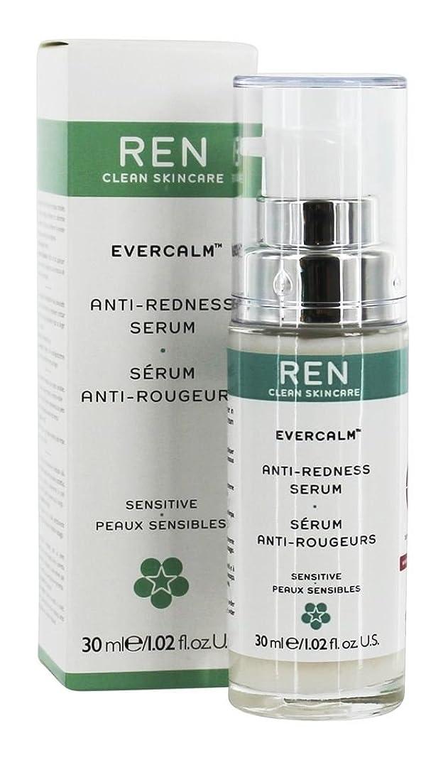 おかしい研究所ダムRen Evercalm Anti-redness Serum 30ml [並行輸入品]