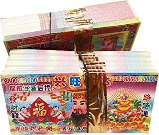 LAYOPO Chinese Joss Paper Money Ancestor Money, 300Pcs Ancestor Money Heaven Hell Bank Notes to Burn for Funerals & Festival in Honor of Ancestor, Good Wishes, Pray for Good Fortune