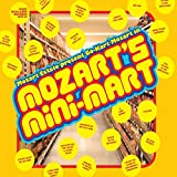 Mozart'S Mini-Mart (Coloured Inner Bag+24''Poster) [Vinyl LP]