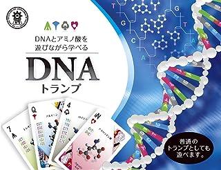 DNAトランプ DNA と アミノ酸 を カード ゲーム で遊びながら学べる サイエンス トランプ