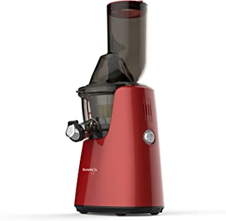Kuvings C7000 Whole Slow Juicer (NS 721) - Red