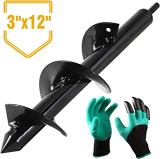 Auger Drill Bit, Garden Auger Drill Bit for Plant Flower Bulb with Gloves & Shovel Tools, Hole Digger for 3/8