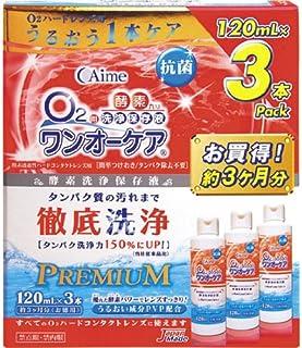 ワンオーケア 3P (コンタクトケア用品)