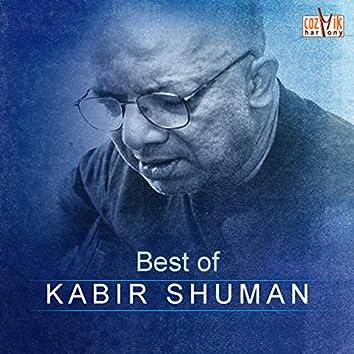 Best of Kabir Suman