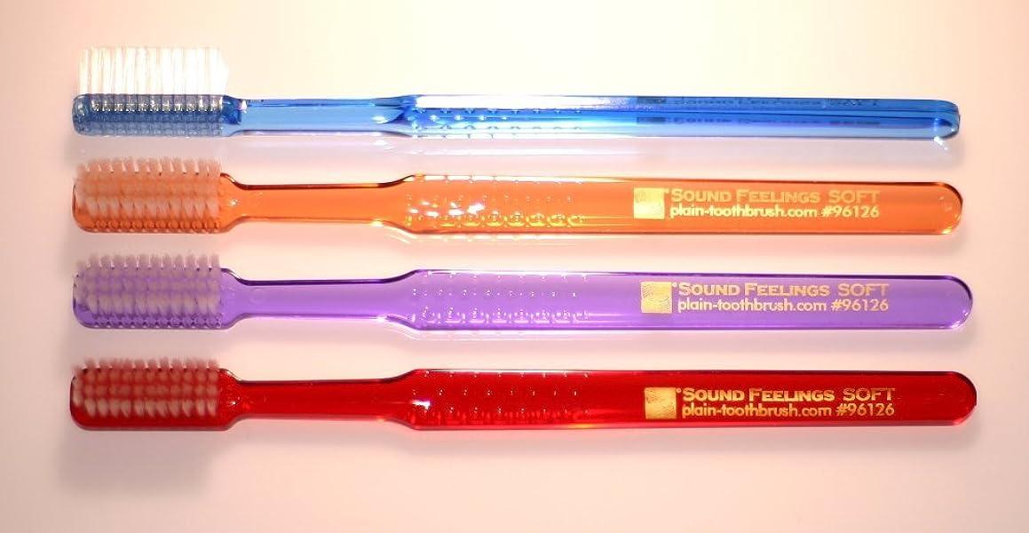 チーズ涙拒否Toothbrush - Basic, SOFT, 4-Pack, Adult by Sound Feelings Publishing