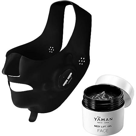 YA-MAN(ヤーマン) ウェアラブルEMSマスク メディリフト プラス ゲルセット 美顔器 小顔 リフトアップ ブラック EPM18BB1