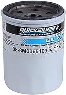 MERCURY FOUR STROKE OUTBOARD OIL FILTER 35-8M0065103