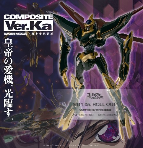 Code Geass: Lelouch of the Rebellion R2 Composite Ver.Ka Action Figur: Knightmare Frame Type-0/0A SHINKIRO 14 cm