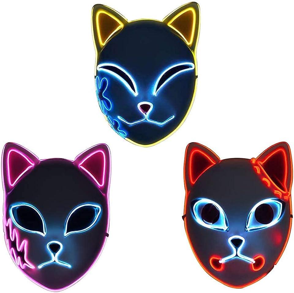 LELEBEAR Demon Slayer Mask,LED Cosplay Mask Japanese Anime Demon Slayer Anime Photography Props Toy (3 PCS)