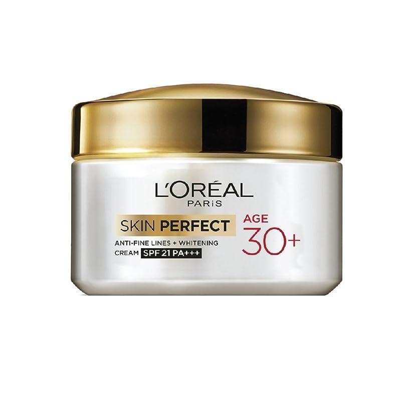 トレイトラフ移動L'Oreal Paris Perfect Skin 30+ Day Cream, 50g