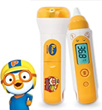 hubdic ear thermometer