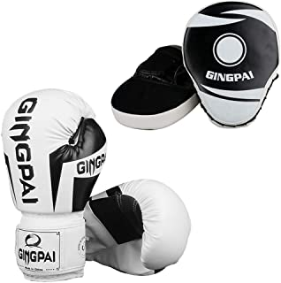 XYXZ Boxing gloves MMA Boxing Gloves Hand Target Muay Thai Training Pro Grip Sparring Punching Bag Breathable Mitts Adult ...