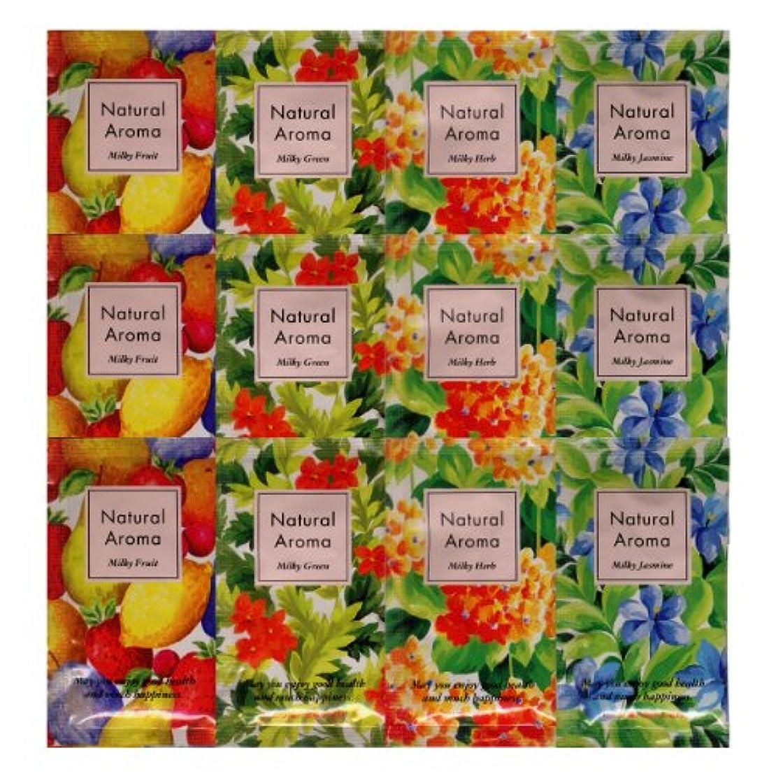 混合した染料欲求不満ナチュラルアロマ 入浴剤 ミルキーハーブ 4種類×3 12包セット