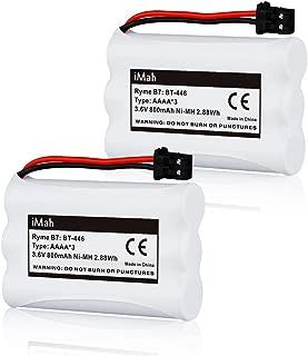 2-Pack iMah Ryme B7 BT-446 BT-1005 Battery Compatible with Uniden TXC146 TXC400 TXC580 DCT646 DCX770 TCX800 TXC860A TCX950 TRU8885 TRU8888 TRU9460 TRU9465 TRU9480 TRU9485 Handset Phone, DC 3.6V Ni-MH