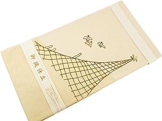 【さらさ】 正絹 お仕立て上がり お洒落 夏用 袋帯 na-86 アイボリー系