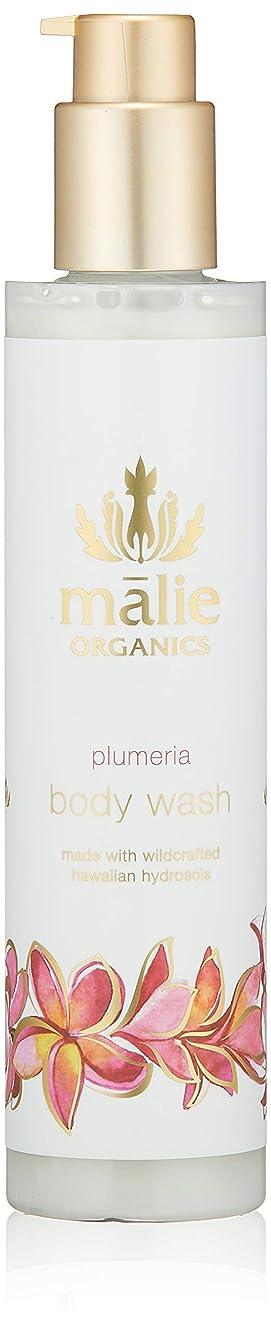 思春期項目必要Malie Organics(マリエオーガニクス) ボディウォッシュ プルメリア 224ml