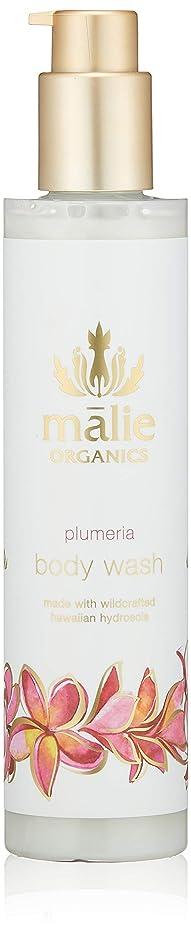 贈り物先行するひねくれたMalie Organics(マリエオーガニクス) ボディウォッシュ プルメリア 224ml