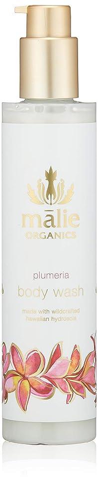 本文明化する持続するMalie Organics(マリエオーガニクス) ボディウォッシュ プルメリア 224ml