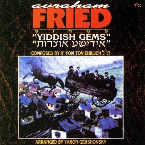 Yiddish Gems, Vol. 1