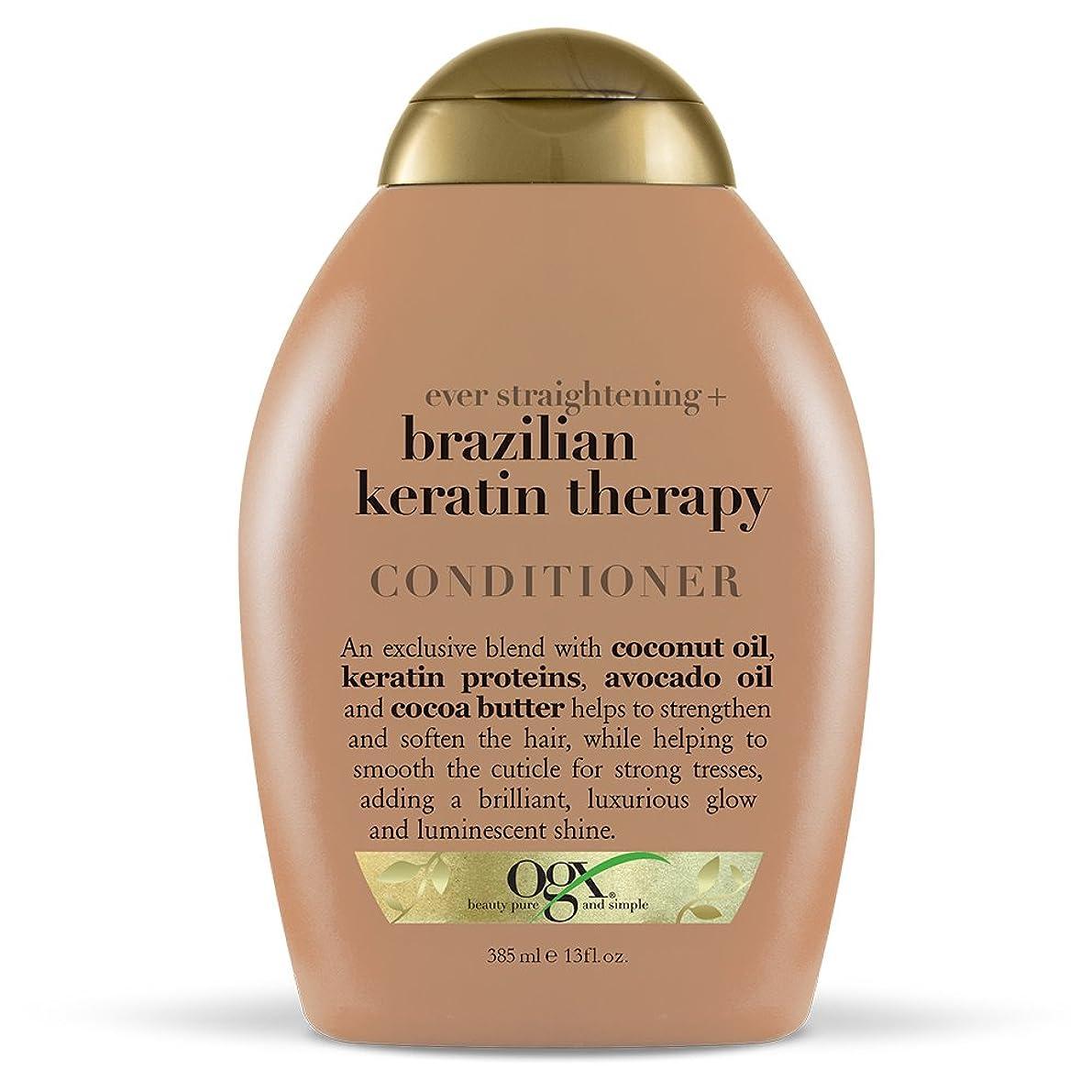 田舎者豚肉小康Organix Conditioner Brazilian Keratin Therapy 385 ml (並行輸入品)