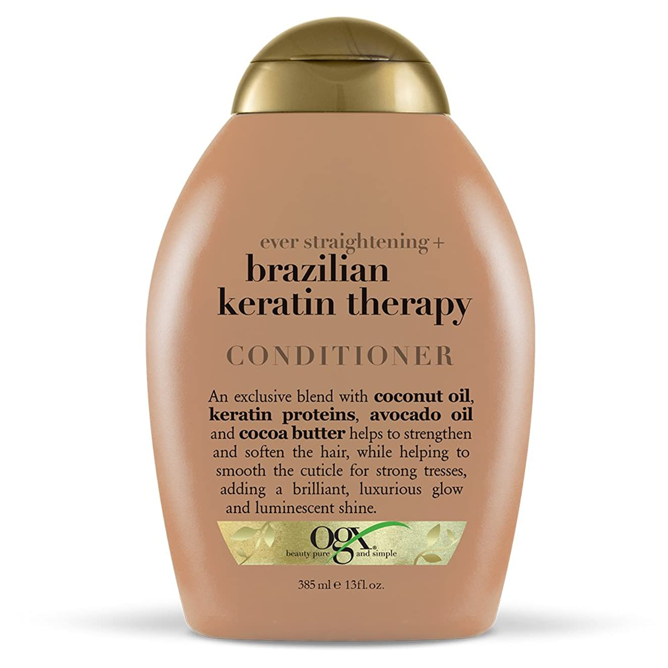 予定物理学者千Organix Conditioner Brazilian Keratin Therapy 385 ml (並行輸入品)