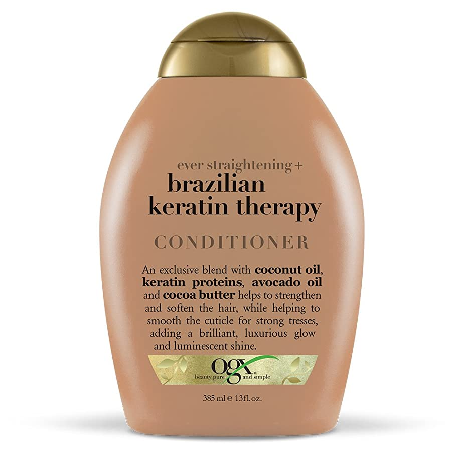 キャスト確かにサドルOrganix Conditioner Brazilian Keratin Therapy 385 ml (並行輸入品)