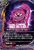 善悪の書 アヴェスター 上 バディファイト よっしゃ!! 100円ダークネスドラゴン x-cp03-0067