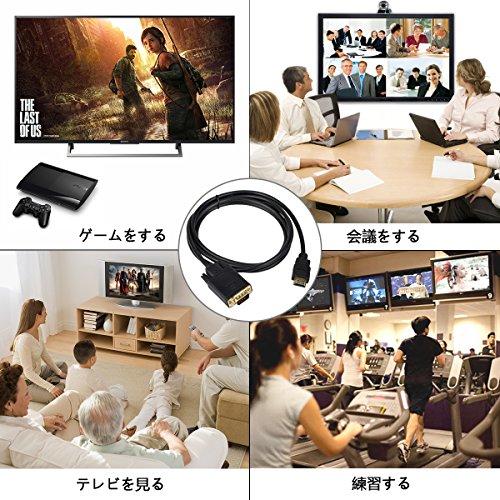 『HDMI to VGA変換ケーブル金メッキ1080P HDMIオスto VGAオスアクティブなビデオ変換コード( 6フィート/ 1.8メートル)』の6枚目の画像