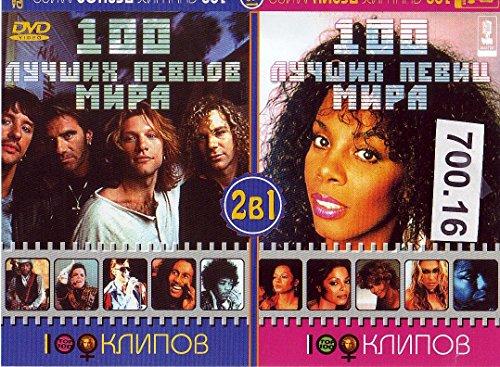 Video Karaoke. Vypusk 2. Novye Karaoke o Glavnom - russische Originalfassung [Видео Караоке. Выпуск 2. Новые Караоке о Главном]