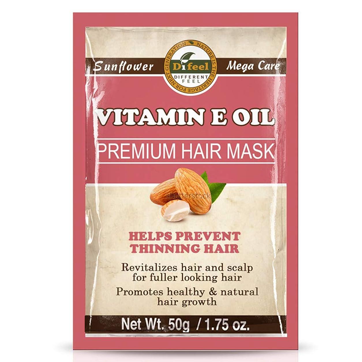 表向き第二に作物Difeel プレミアムヘアマスク - ビタミンEオイル50g