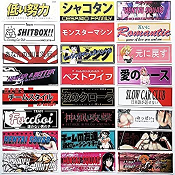 Best jdm anime stickers Reviews